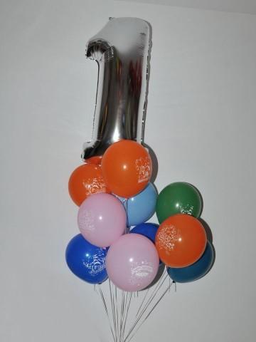 Uçan Balon Folyo